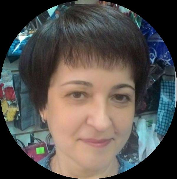 Barbara Brygała